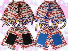 韓国子供服LOVEANGELハーフパンツ