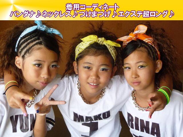 t-gang.jp