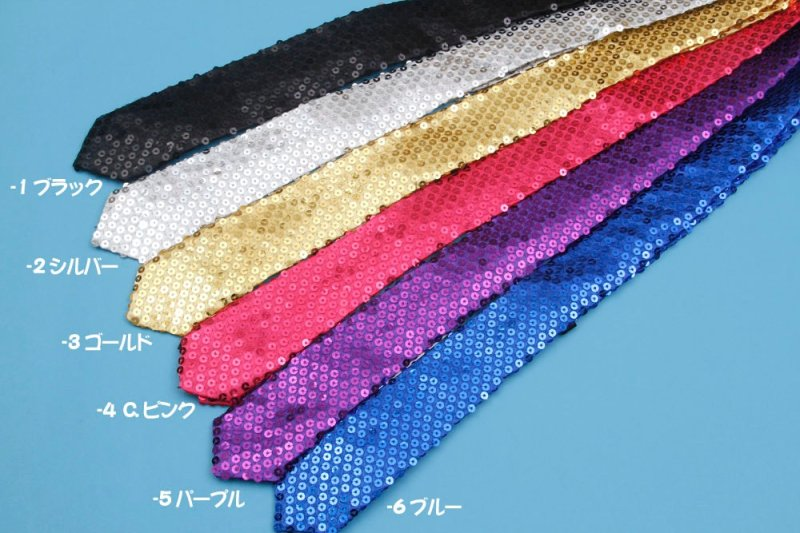 画像1: 【ダンス衣装】ACDC スパンコールネクタイ