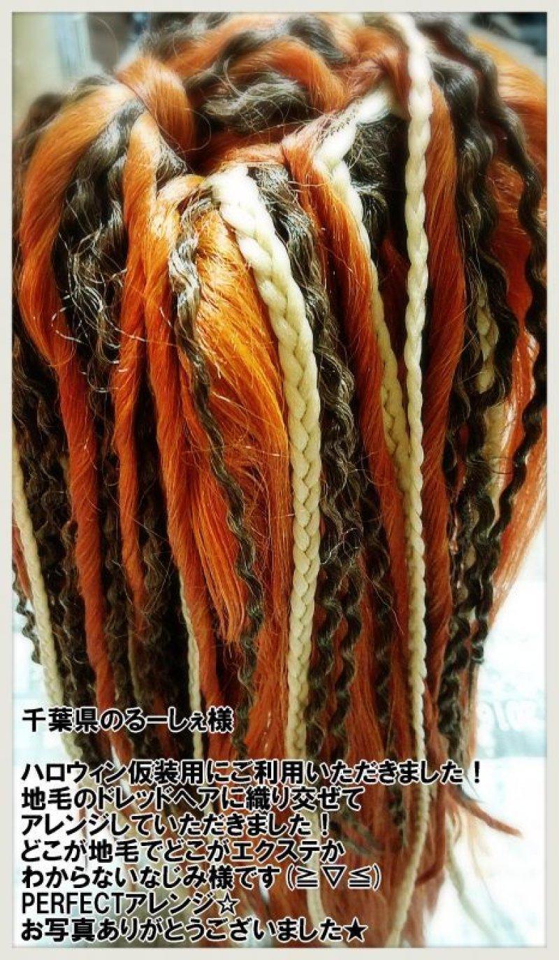 画像2: 【ダンス衣装】ヘアエクステ|ウィッグ カラーエクステ三つ編みシングルロング【40cm】