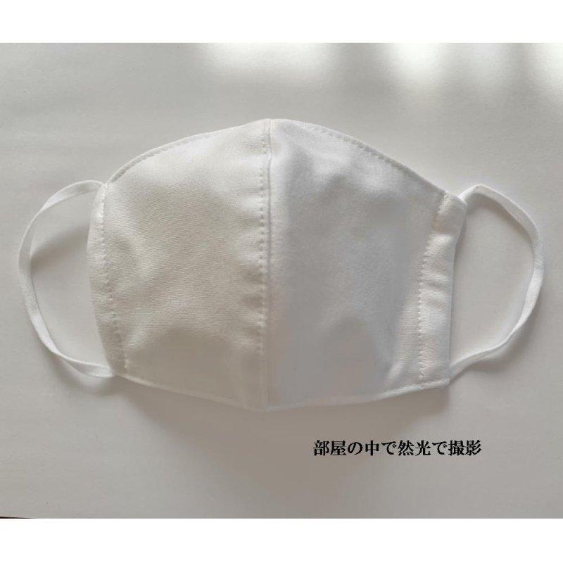画像4: 【日本製】綿100%上質ホワイトマスク 2枚セット【洗って繰り返し使えるマスク 白 コロナウィルス対策 国内縫製 敏感肌にも安心】
