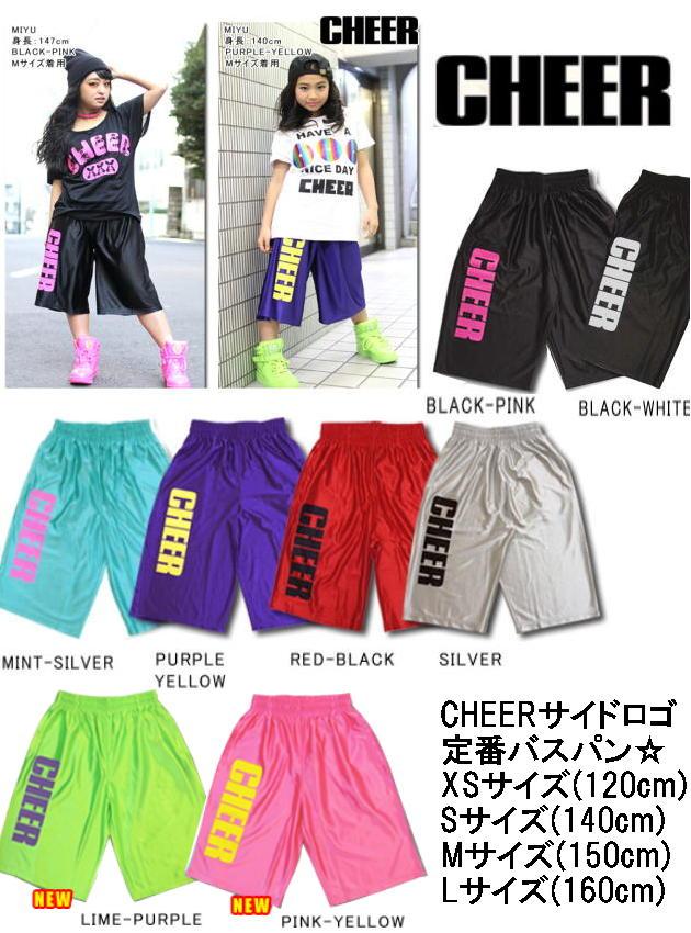 【キッズダンスウェアー】CHEER バスパン2017s(CLEX1012001-12)...