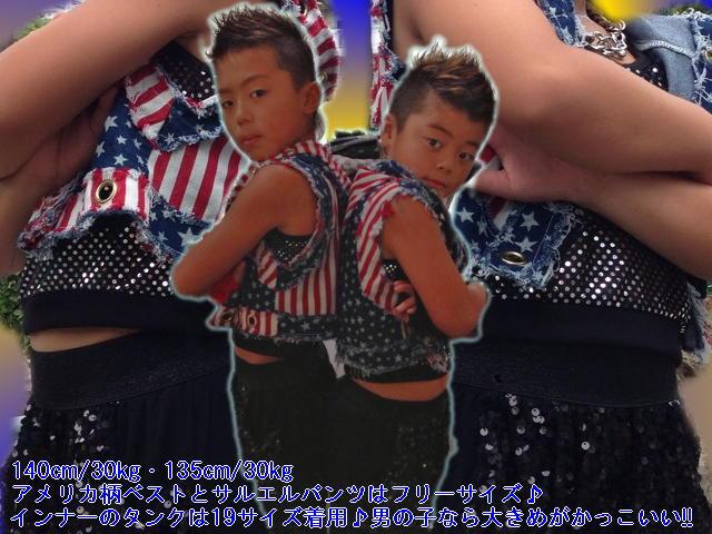 ダンス トップス